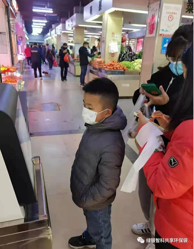 郑州市推动绿银共享环保袋自助设备对集中市场的投放插图