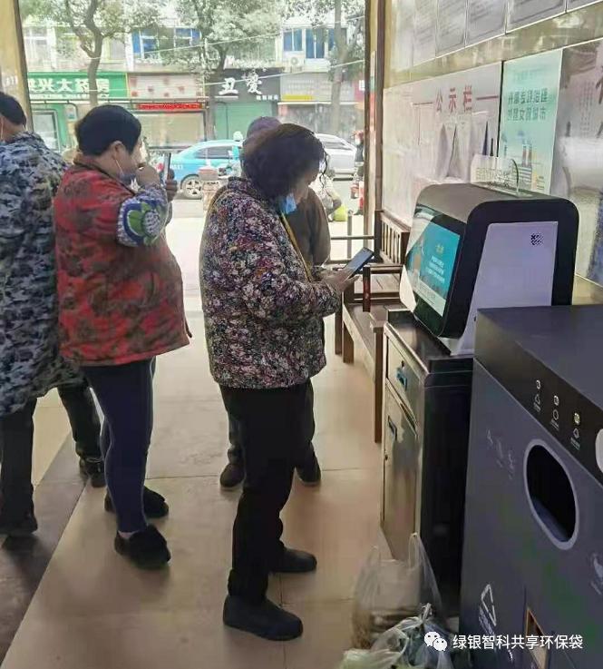 郑州市推动绿银共享环保袋自助设备对集中市场的投放插图1