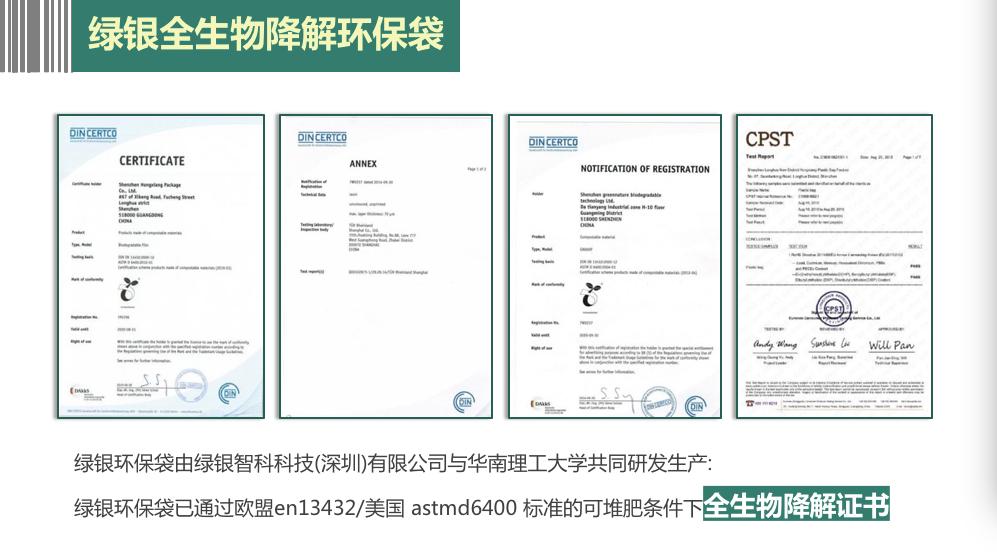 郑州市推动绿银共享环保袋自助设备对集中市场的投放插图5