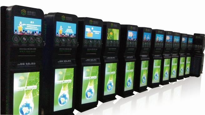 环保袋智能发放机,免费领取的环保红利插图